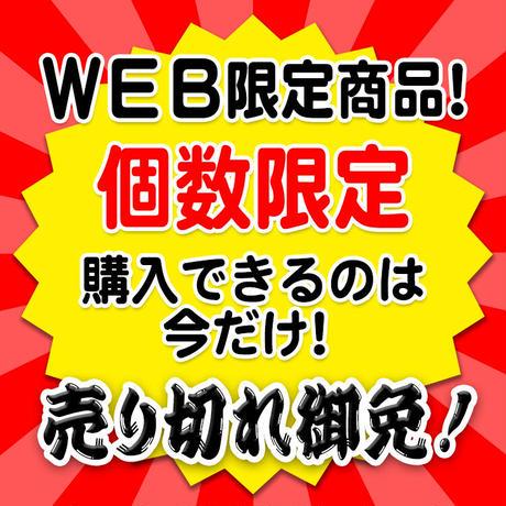 紅いもカリカリ★MINI 80g コロナに負けるな 応援 沖縄県産 お土産 送料無料 食品ロス