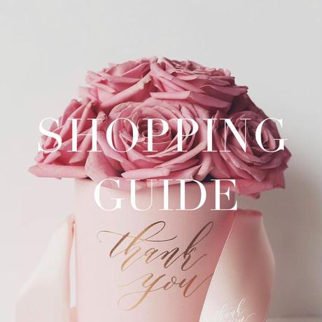 ♡SHOPPING GUIDE♡ご購入前に必ずお読みください