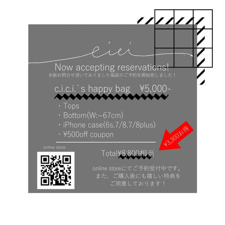 5c113c327cd3616818d46e11