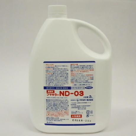 畳、カーペットがベタつかない!ダニ用殺虫剤「フマキラーND-03」《送料無料》