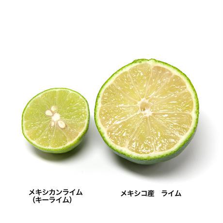 【冷蔵便発送】メキシカンライム(キーライム) 1000g