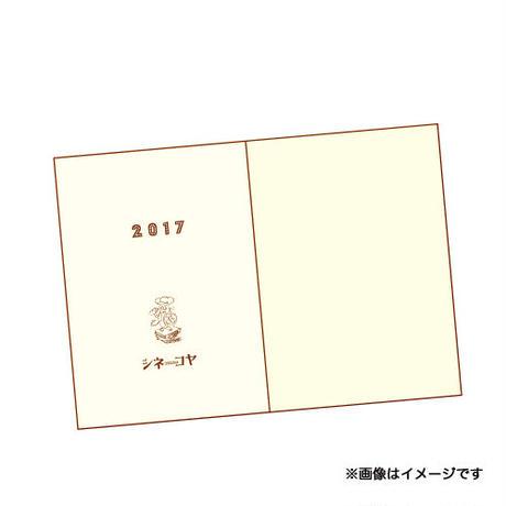 シネコヤ年間パスポート