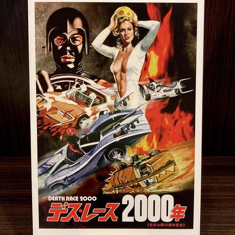 『デス・レース2000年』パンフレット