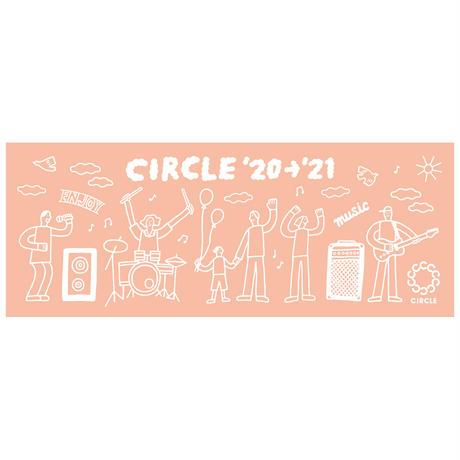 CIRCLE'20→'21 手ぬぐい