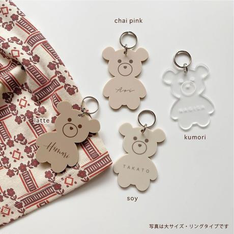 【order商品】Hosikuma plate tag / chai pink