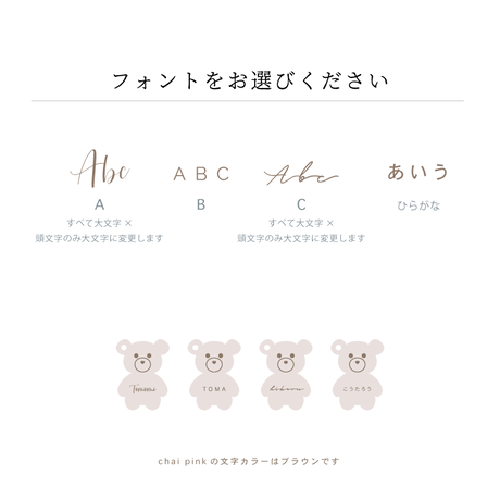 【order商品】Hosikuma plate tag mini / chai pink