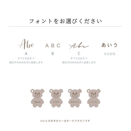 【order商品】Hosikuma plate tag mini / latte