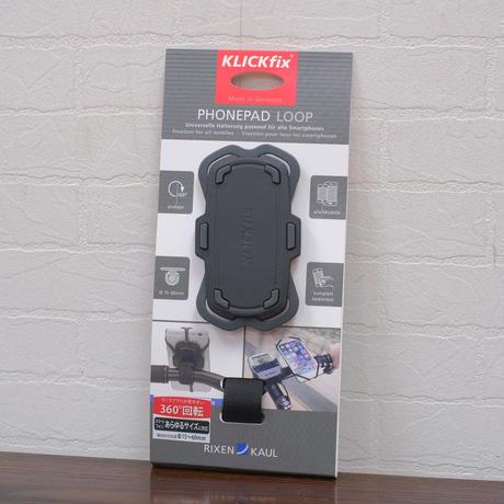 RIXEN&KAUL PhonePad Loop(フォンパッドループ AK821)