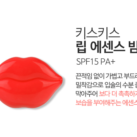 【TONYMOLY 】KKリップエッセンスバーム/ Kiss Kiss Lip Essence Blam SPF15/PA+ 7.2g (Weight : 40g)