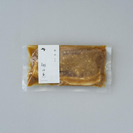 【鮭&豚肉】3パックセット(鮭2 | 豚1)