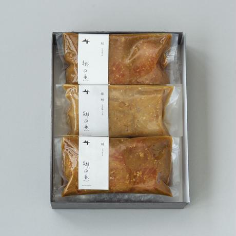 【鮭&銀鱈】3パックセット