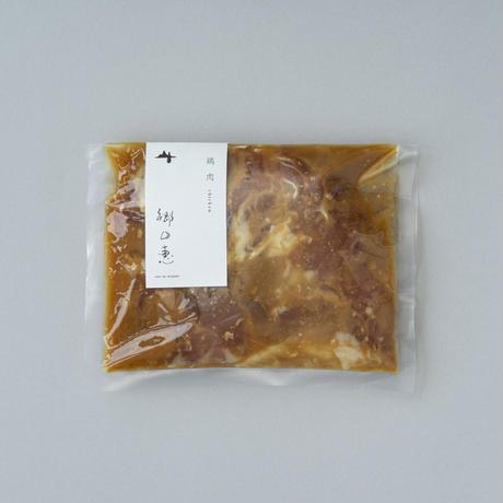 【鶏肉】3パックセット