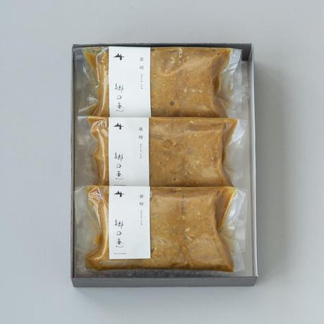 【銀鱈】3パックセット
