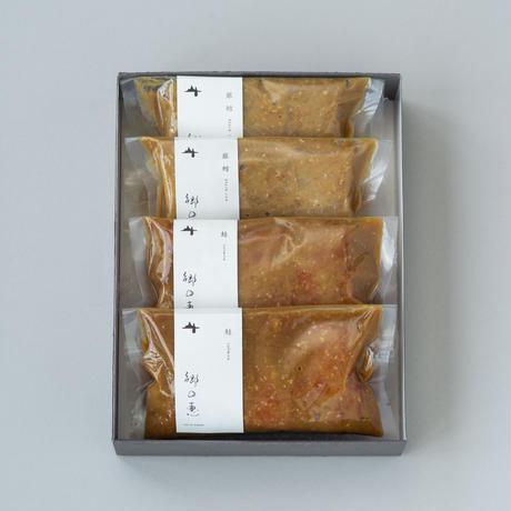 郷の恵 味噌漬け 鮭&銀鱈 4パックセット