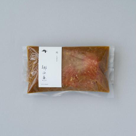 郷の恵 味噌漬け 鮭 3パックセット