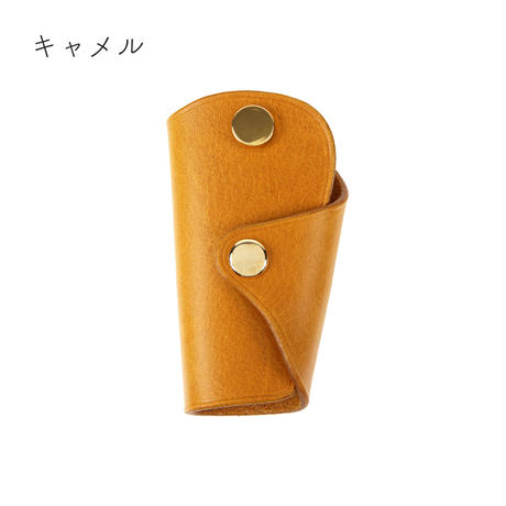 Italian vegetable tanned leather key case 【S】全9色