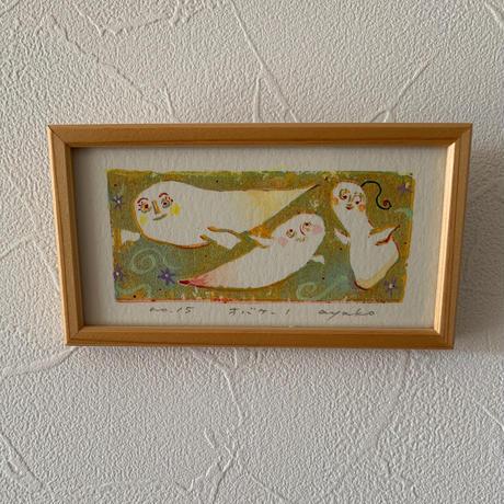 小さな版画絵ayako 「オバケ」