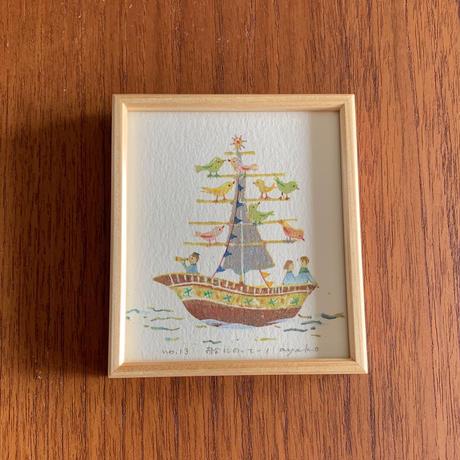 小さな版画絵ayako「船にのって」