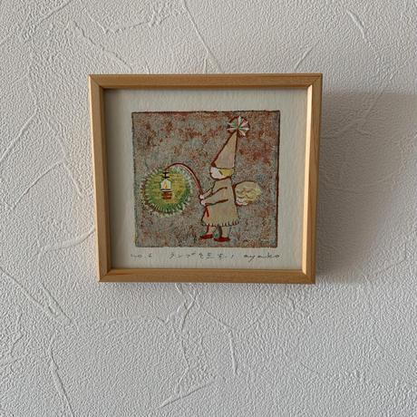 小さな版画絵ayako 「ランプを点す」