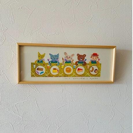 小さな版画絵ayako 「おやつの時間」yellow