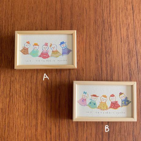 小さな版画絵ayako  「てるてる坊主」A