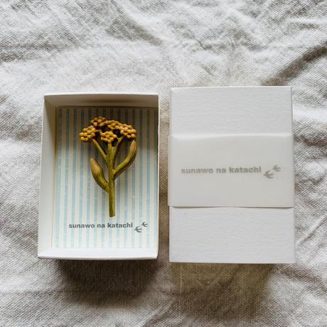 sunawo na  katachi  「ハハコグサ     BOX入り」