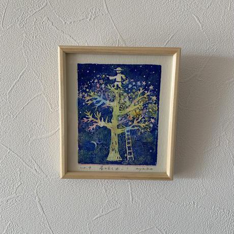 小さな版画絵ayako 「星咲く木」blue