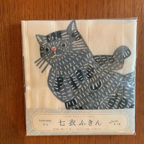 kata kata  七衣ふきん