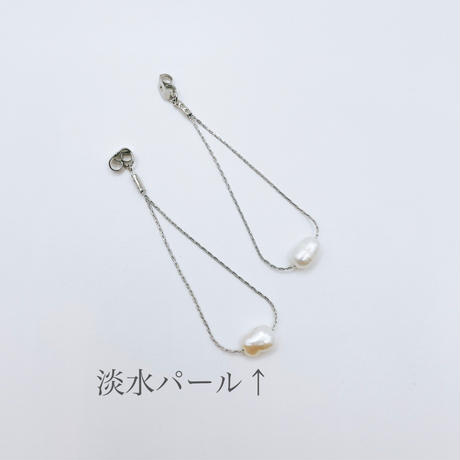 別売ピアスキャッチ(淡水パール)