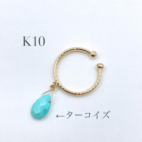 la fossette(K10YG)