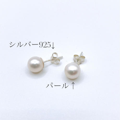 pearl earrings(silver 925)
