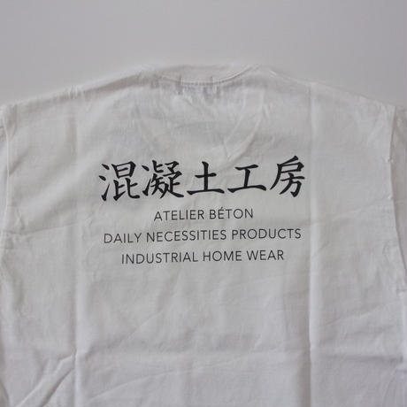 2021-SPRING&SUMMER. ATELIER BETON PRINTTED T-SHIRT(CONCRETE) /アトリエベトン プリント Tシャツ
