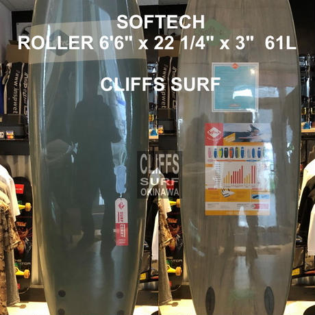 SOFTECH Roller 6'6