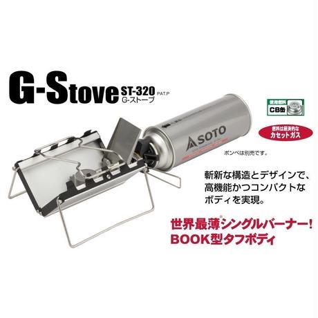 SOTO G-ストーブ ST-320
