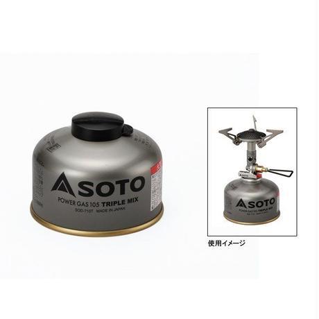SOTO パワーガス105トリプルミックス SOD-710T