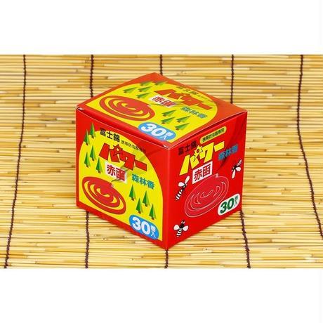 児玉兄弟商会 パワー森林香(赤色) 30巻入