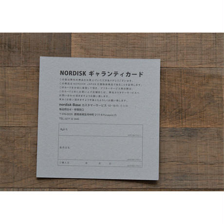 NORDISK(ノルディスク) Reisa6
