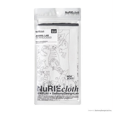 NuRIE NURIE CLOTH ANIMAL LAB