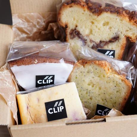 焼き菓子5種セット~人気のバスチ・キャロットケーキと3種のケーキセット!