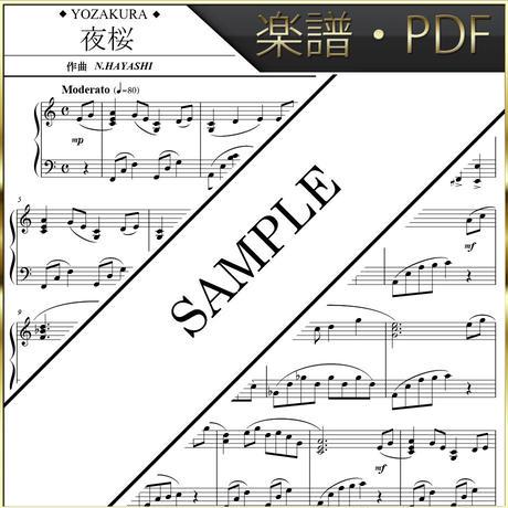 【楽譜/PDF】夜桜