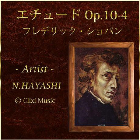 【MP3】ショパン エチュードOp.10-4