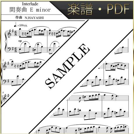 【楽譜/PDF】間奏曲 E minor