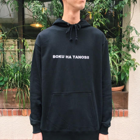 SWEAT PARKA 【BOKU HA TANOSII】