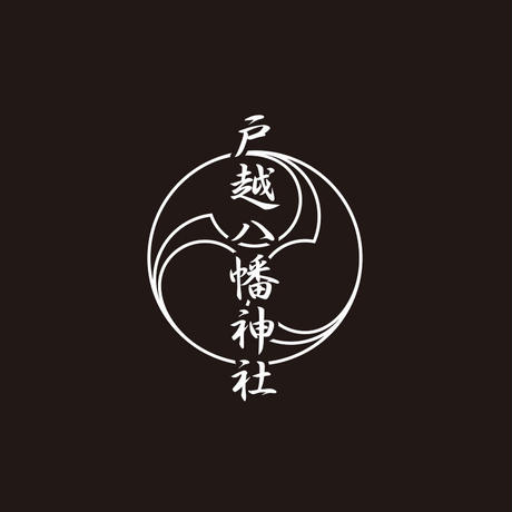 戸越八幡神社  七分袖 TEE