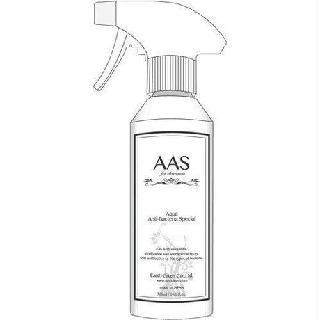 AAS(アース)  300ml/除菌・抗菌・防臭・消臭・防カビ・防ダニミスト