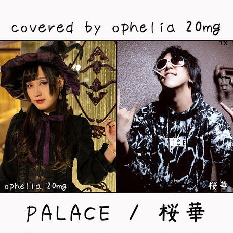 ophelia 20mg が歌う 桜華『PALACE』