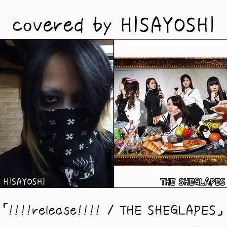 HISAYOSHI が歌う THE SHEGLAPES『!!!!release!!!!』
