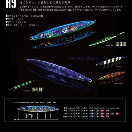 公式ステッカー付 HITMAN  ヒットマンジグ ルアー 【H9】 120g  SPASHAN  elite grips