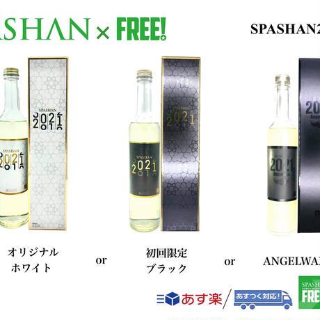 公式ステッカー付 選べる SPASHAN2021 ブラック ホワイト ANGELWAXver コーティング剤 スパシャン スパシャン2021