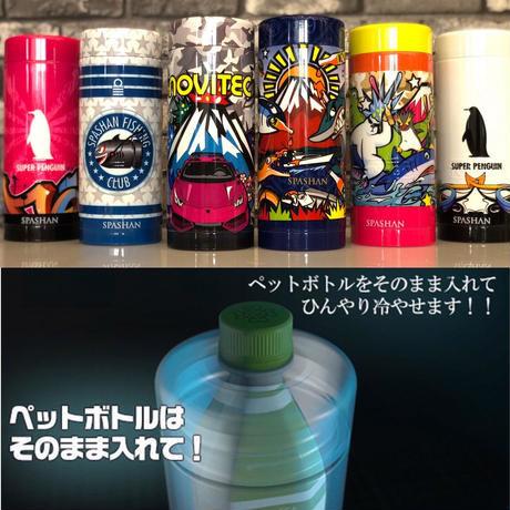公式ステッカー付 スパシャン STAY COOL SPASHAN 紺 E スパシャン限定デザイン ステンレスボトルクーラー ステイクール